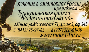 radost-tur.nethouse.ru